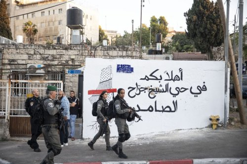 Israeli forces patrol in Sheikh Jarrah, Jerusalem on June 02, 2021. [Mostafa Alkharouf - Anadolu Agency]