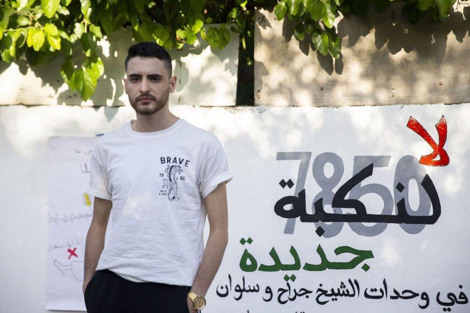 Mohammad al-Kurd in Jerusalem on June 02, 2021. [Mostafa Alkharouf - Anadolu Agency]