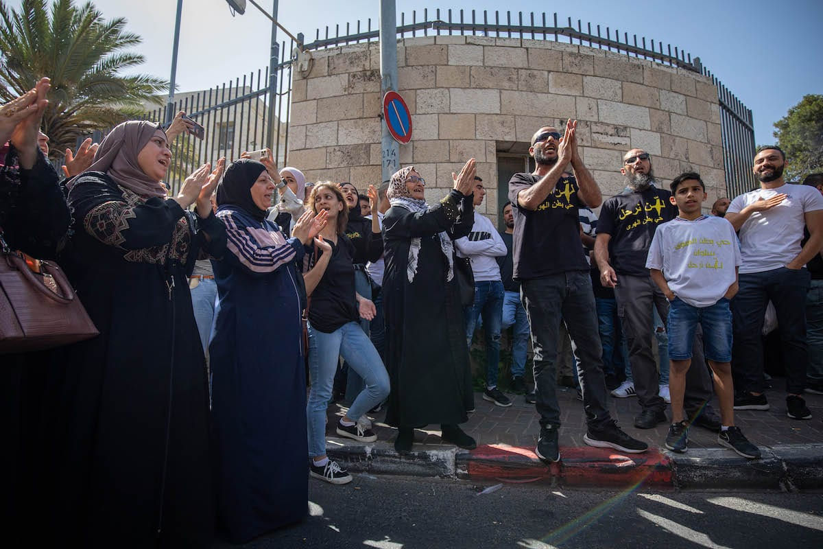 Palestinians stage a protest against Israeli court's decision to evict homes of Palestinian families in the town of Silvan ahead of the pre-trial action at the Israeli Central Court upon the objection of the Palestinians in East Jerusalem on 10 June 2021. [Eyad Tawil - Anadolu Agency]