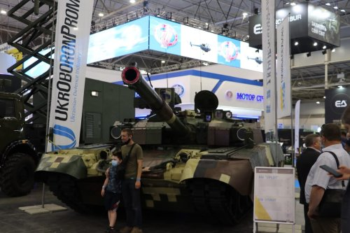 """KIEV, UKRAINE - JUNE 15: A view from the 17th International Exhibition """"ARMS AND SECURITY 2021"""" and 12th International Aviation and Space Salon is held at Kiev International Exhibition Centre, Kiev, Ukraine on June 15, 2021. Defence and Aerospace Industry Exporters' Association of Turkey ( SSI), Mechanical and Chemical Industry Company and Menatek companies from Turkey also opened stands at the fair. ( Talha Yavuz - Anadolu Agency )"""