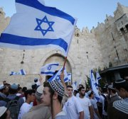 The ultranationalist Flag March was a recruiting sergeant for the Palestinian resistance