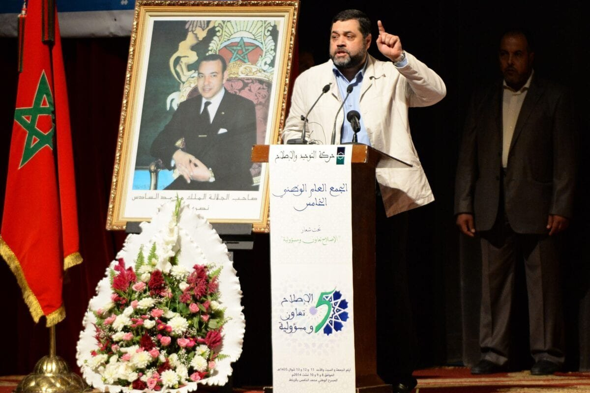 Palestinian Islamic movement Hamas' leader, Osama Hamdan gives a speech during the fifth annual meeting of the Moroccan movement for Unification and Reform on August 9, 2014 at the Mohammed V theatre in the capital Rabat [FADEL SENNA/AFP via Getty Images]