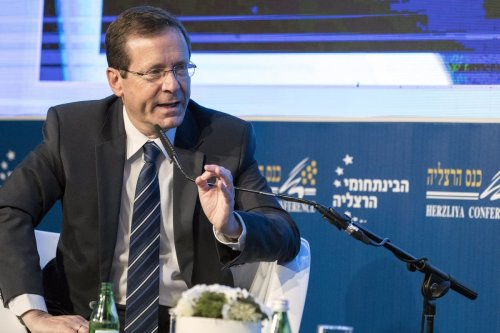 Israeli politician Isaac Herzog on 22 June 2017 [JACK GUEZ/AFP/Getty Images]