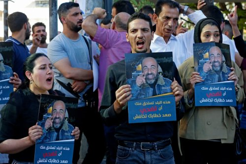 Thumbnail - Palestinian Authority deploys forces during protest against critic's death