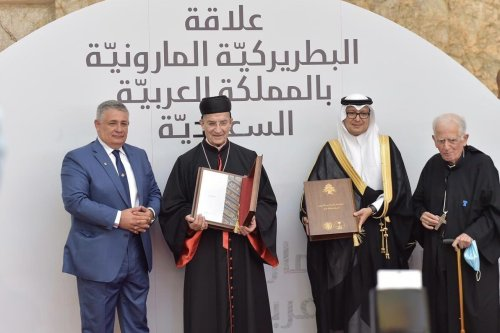 Maronite Patriarch Bechara Boutros Al-Rai at an event celebrating 100 years of Saudi relations with the church, on 8 July 2021 [bukhariwaleeed/Twitter]