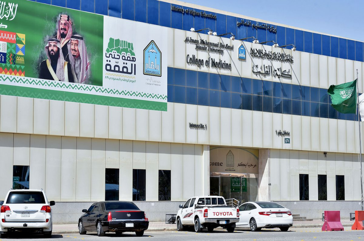A picture taken on March 9, 2020, shows the entrance of the faculty of medicine at Imam Saud university in the Saudi capital Riyadh. [FAYEZ NURELDINE/AFP via Getty Images]