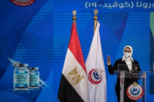 Egyptian Health Minister Hala Zayed in Ismailia, about 120kms east the capital Cairo, on January 24, 2021 [KHALED DESOUKI/AFP via Getty Images]