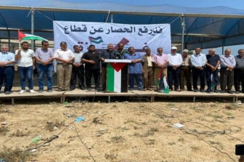Palestinian National and Islamic Forces [Quds press]