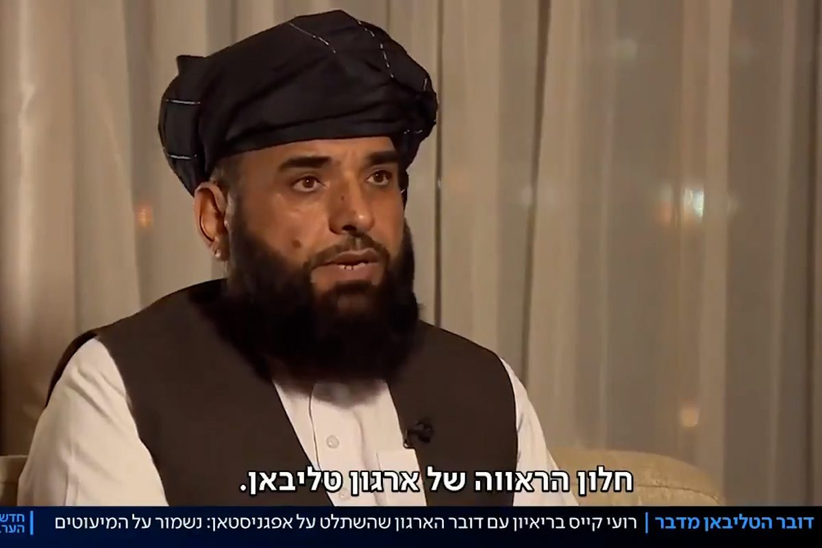 Taliban spokesman 'did not address media identified as Israeli'