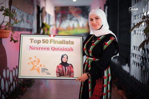 Palestinian teacher Nesreen Qutainah [Nesreen Qutainah/Facebook]