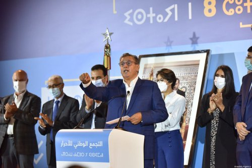 Leader of the National Independents Union Party (RNI), Aziz Akhannouch holds a press conference on the election results in Rabat, Morocco on September 09, 2021 [Jalal Morchidi / Anadolu Agency]
