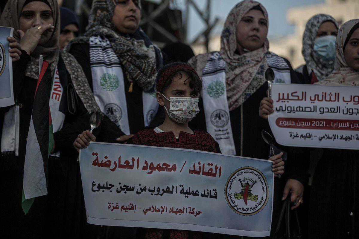 Palestinian women gather for a demonstration of Palestinian prisoners who are in Israeli jails, on 9 September 2021 [Ali Jadallah/Anadolu Agency]
