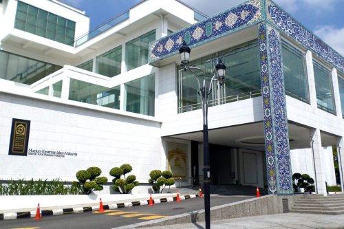 Islamic Arts Museum, Malaysia [Screengrab / MEMO]