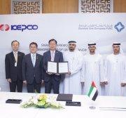 UAE seeks high-level atomic energy cooperation with South Korea