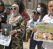 How sickening can PA hypocrisy get over the Palestinian prisoners' issue?