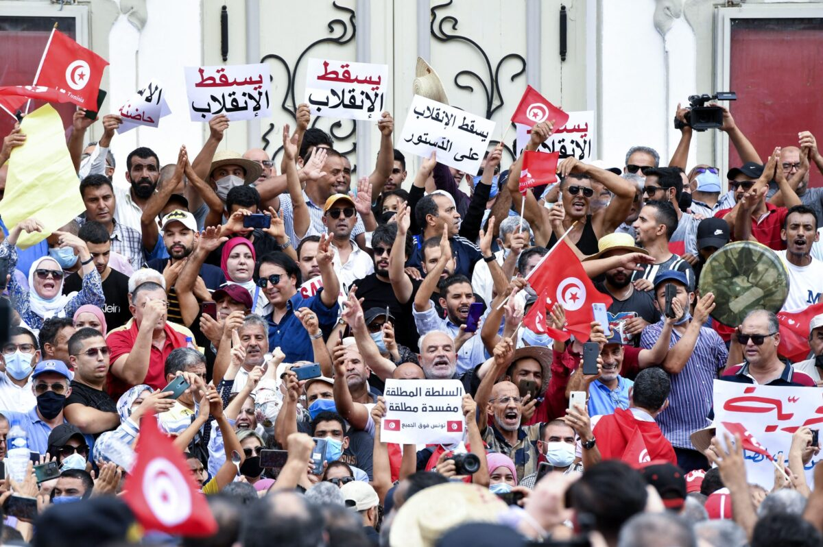 Tunisian demonstrators shout slogans against President Kais Saied during a protest in the capital Tunis on September 18, 2021 [FETHI BELAID/AFP via Getty Images]