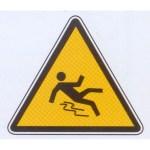 panneau-danger-de-glisser