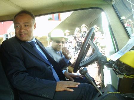Pour la promotion de « Vita Malagasy »: Jules Etienne chez Karenjy.