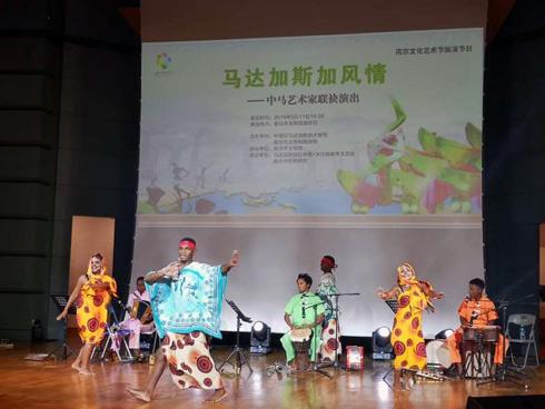 Festival de Culture et d'Art de Nanjing : Rakoto Frah junior représente la Grande Ile