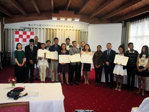Concours : La langue japonaise dans tous ses états au Panorama