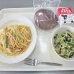 今日の給食・5月19日(金)