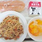 今日の給食・6月20日(火)