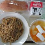 今日の給食・5月25日(金)