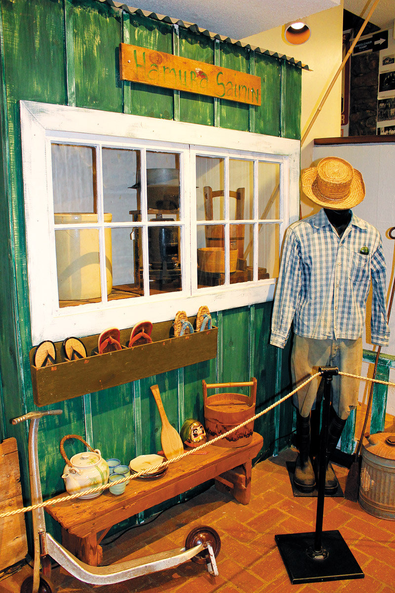 Kauai Museum has a building predominantly dedicated to the many different cultures that have settled on Kauai throughout the decades
