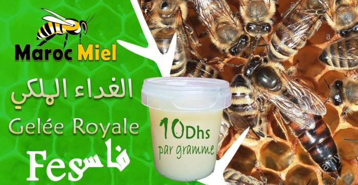 غذاء ملكي ذو جودة عالية للبيع بمدينة فاس للطلب أو الإستفسار يرجى الاتصال على الرقم التالي 829 654 0665