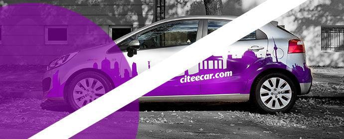 CiteeCar muss Insolvenzantrag stellen