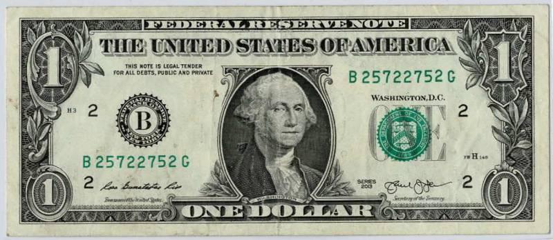 dollar bill with a radar fancy serial number