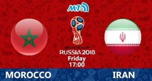 Morocco vs Iran Prediction and Betting Tips