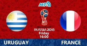 Uruguay vs France Prediction and Betting Tips