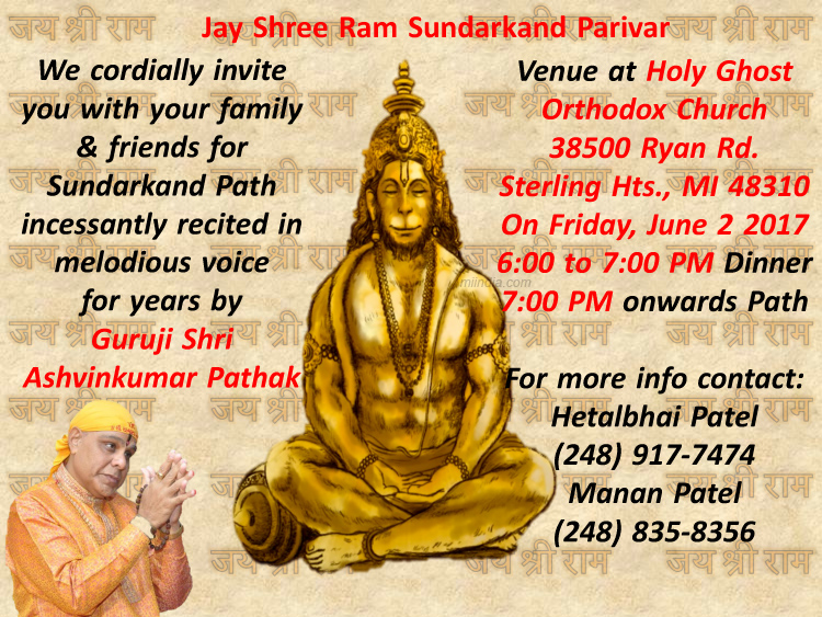 We Cordially Invite You With Your Family Friends For Sunderkand Path Incessantly Recited In Melodious Voice Years By Guruji Shri Ashvinar Pathak