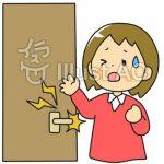 013号◆編集部より◆静電気