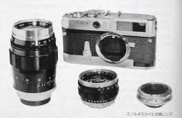 MinoltaSky-2