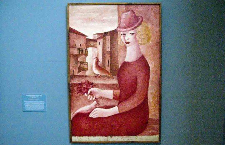 Self portrait of Valentina Markova, c. 1930, State Russian Museum in St Petersburg,