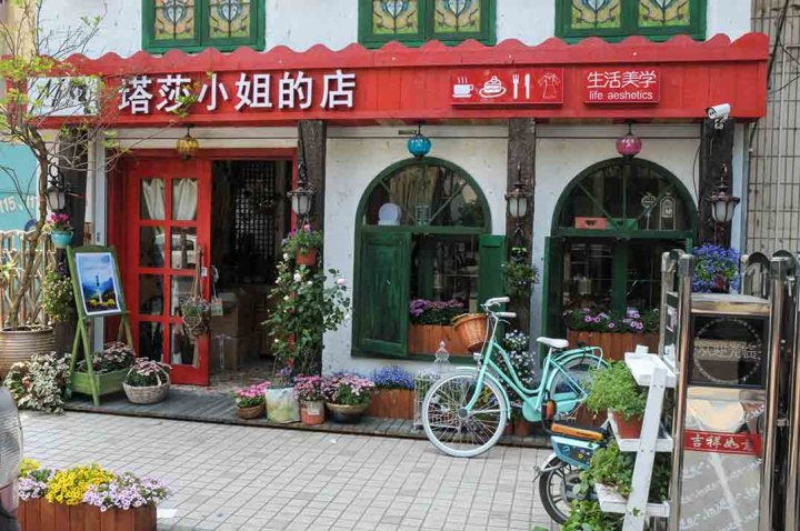 The outside of Miss Tasha, Nanjing.