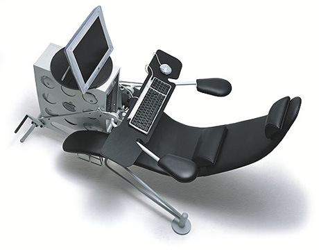 ultimate pc chair