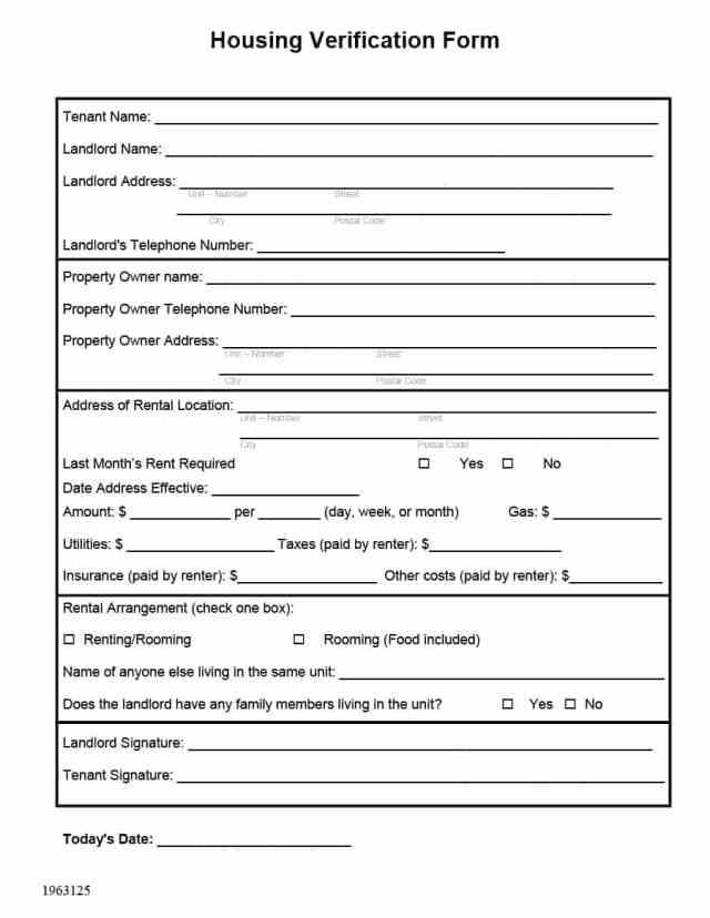 rental verification forms