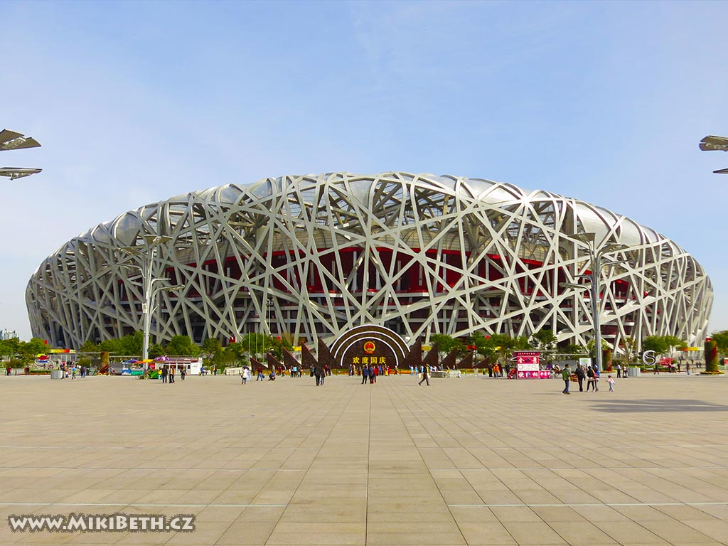 olympic park peking