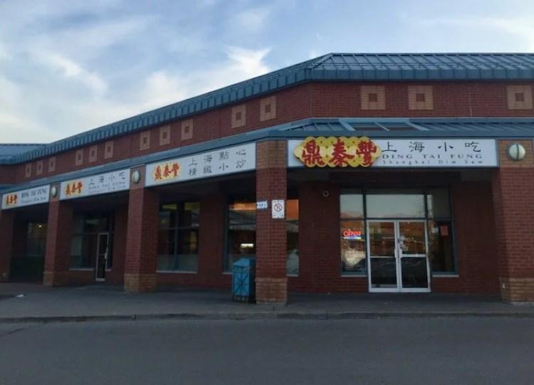 Ding Tai Fung restaurante chines em Toronto