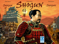 Shogun box panorama