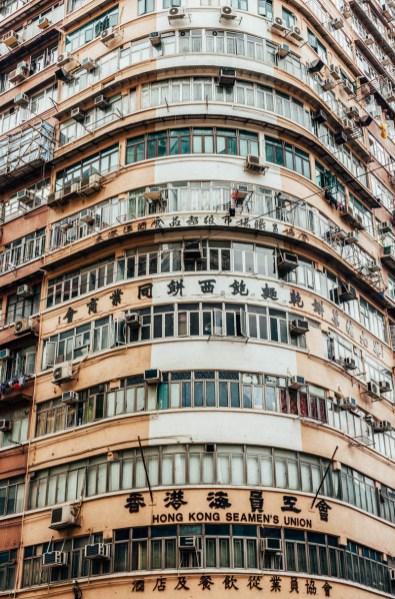 hongkong_2017_kowloon_32