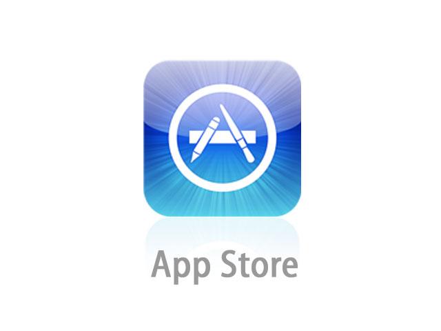 App_store_logo-1-