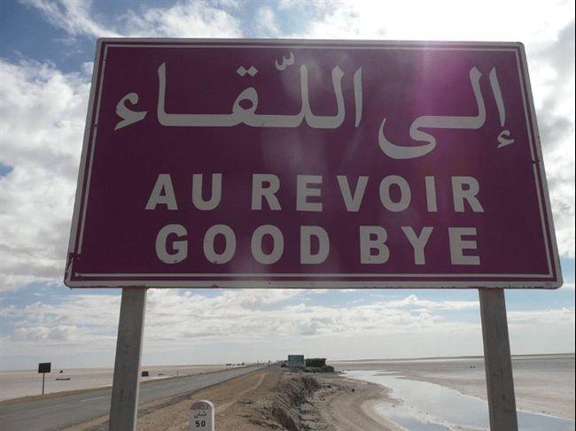 Arrivederci