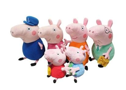 Família Pig com vovô e vovó!