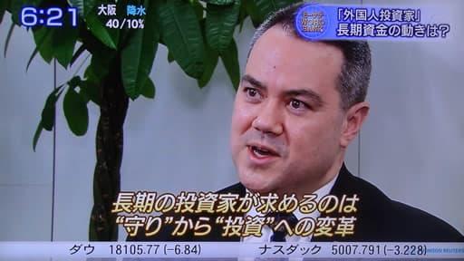 日本国内のオンラインカジノに対する変化