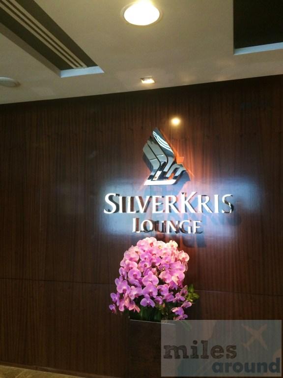 Eingang zur SilverKris Lounge