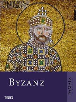 Byzanz Gebundene Ausgabe – 1. September 2014